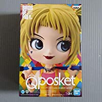 Qposket Q posket バーズオブプレイ ハーレイクイン フィギュア
