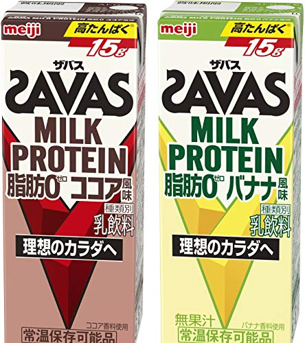 【セット買い】ザバス ミルクプロテイン 脂肪0 ココア・バナナ風味 2種 各1ケース【200ml×48本】セット