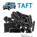 ダイハツ タフト TAFT (LA900S / LA910S型) 専用 インテリアラバーマット (ホワイト/蓄光, Gグレード(ターボ含)) ラバーマット ドアマット ドアポケットマット ドレスアップパーツ アクセサリー DAIHATSU TAFT