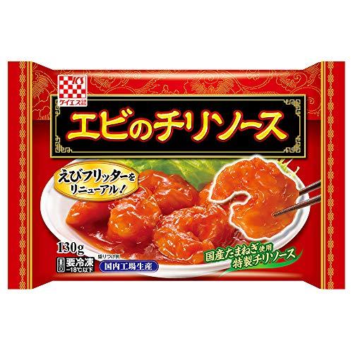 冷凍食品ケイエス冷凍食品エビのチリソース130g×12袋