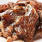 ハラミ 肉 焼肉 牛ハラミ 1kg(500g×2) 秘伝タレ漬け 冷凍 食品 牛肉 わけあり 激安