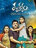 Drushyam (English Subtitled)