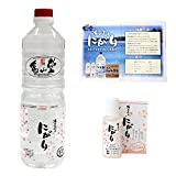 亀山堂 赤いにがり 1L ( にがり & 専用小分けボトル20ml & 説明書付き ) 豆腐
