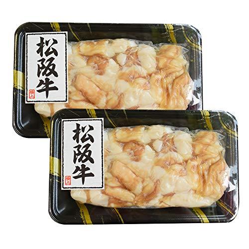 松阪牛 ホルモン 1kg ( 500g × 2個 ) ( 白ホルモン × 白ホルモン ) 臭みが無く柔らかで甘みのある希少な松阪牛のホルモン 選べる2種の味