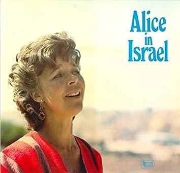Alice in Israel