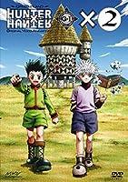 OVA HUNTER×HUNTER GREED ISLAND×2 [DVD]