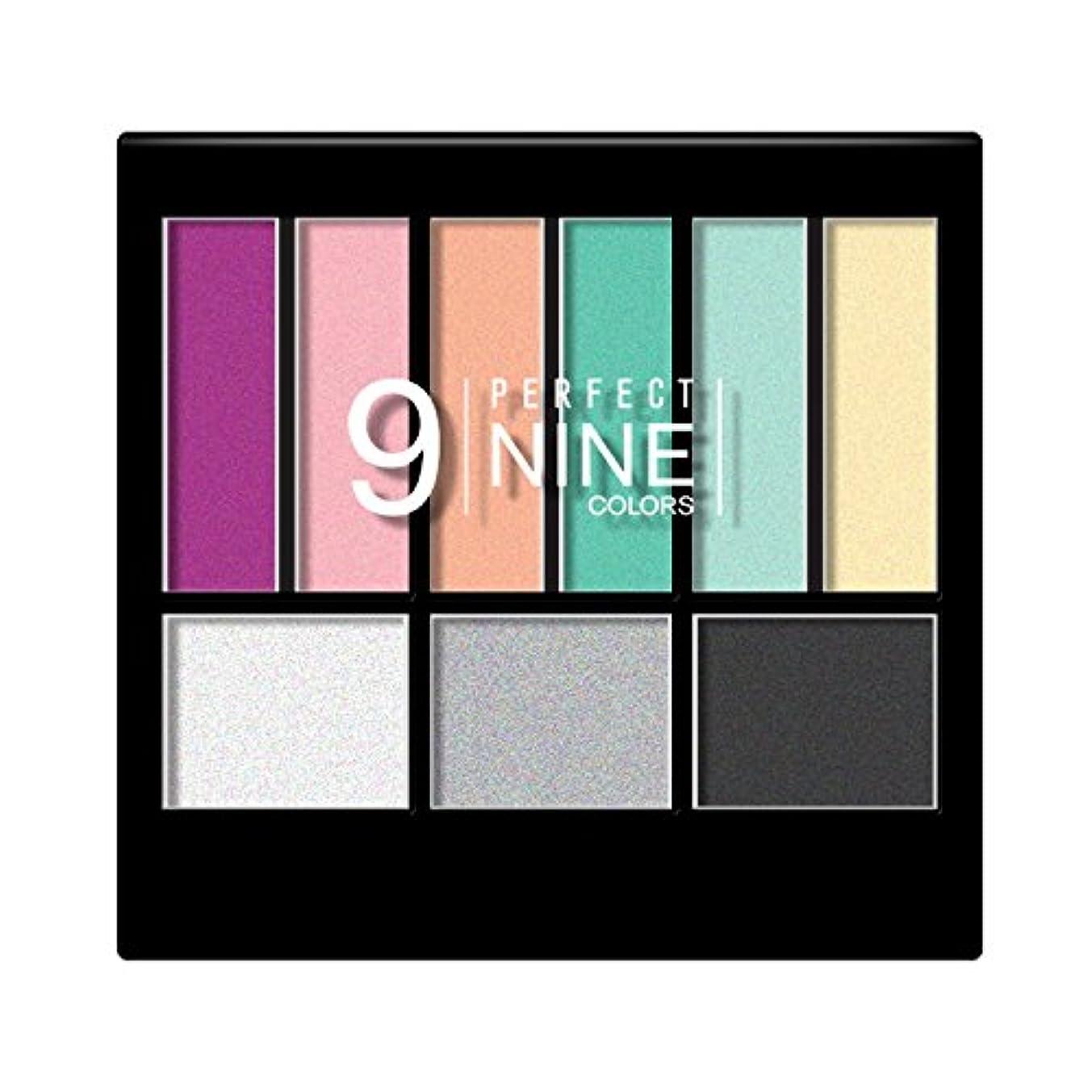 電話する市場ドループ(6 Pack) NICKA K Perfect 9 Eyeshadow Colors - AP019 (並行輸入品)
