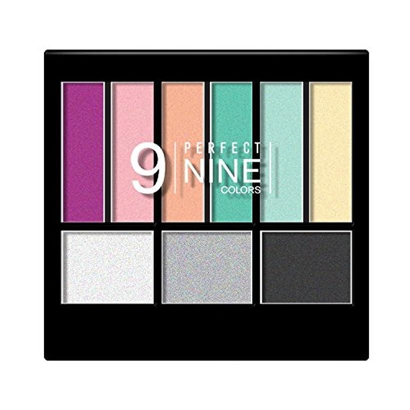 脚本家魅力階段(6 Pack) NICKA K Perfect 9 Eyeshadow Colors - AP019 (並行輸入品)