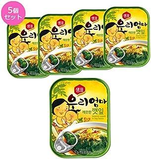 【韓国食品 おかず缶詰】センピョお母さんの味「エゴマの葉キムチさっぱり味」5個セット フ [並行輸入品]
