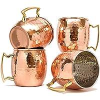 JMD INTERNATIONAL Hammered Moscow Mules mug 560 ML/18 oz - Set of 4, Inside Nickle (Free 4 pcs Wooden Coaster)