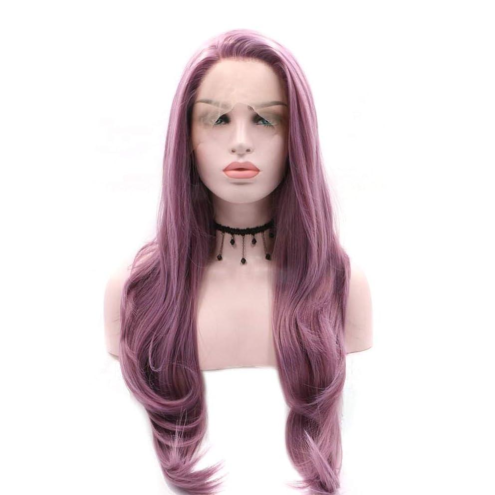 柔らかい雄大なペインBOBIDYEE 紫色の長い巻き毛の手編みのフロントレースのかつら合成髪のレースのかつらロールプレイングかつら (色 : 紫の)