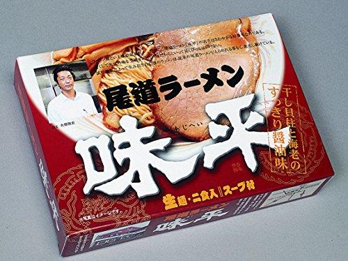 尾道ラーメン 味平(小)2食入×10箱セット