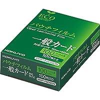 コクヨ ラミネートフィルム パウチフィルム 100ミクロン 一般カードサイズ 100枚 MSP-F6090N Japan