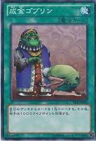 遊戯王カード 成金ゴブリン ノーマルパラレルレア TP23-JP002