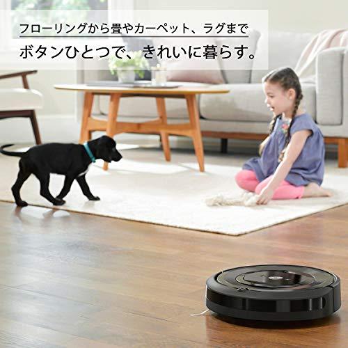 iRobot(アイロボット)『Roomba(ルンバ)e5』