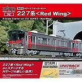 KATO 10-014 スターターセット 227系 Red Wing