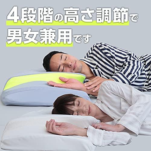 2021年版横向き寝専用枕横向き寝ムーンムーンYOKONE3いびき防止まくら横寝マクラ快眠グッズいびき枕安眠快眠枕ヨコネ(グレー)moonmoon