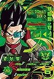 スーパードラゴンボールヒーローズ/UM5-SCP4 孫悟飯:ゼノ SCP