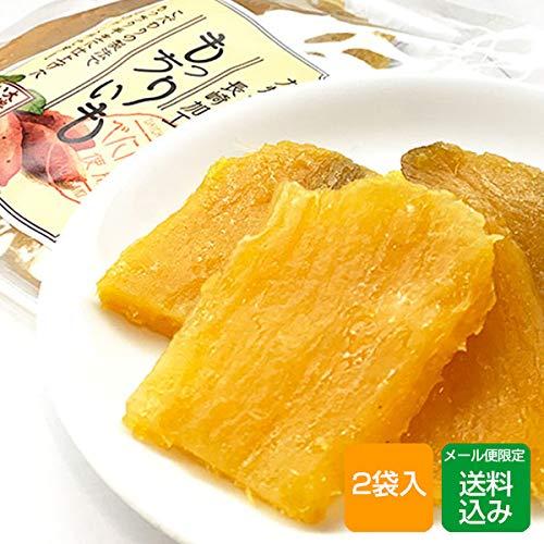 干し芋 国産 無添加 砂糖不使用 紅はるか 2袋 長崎県産