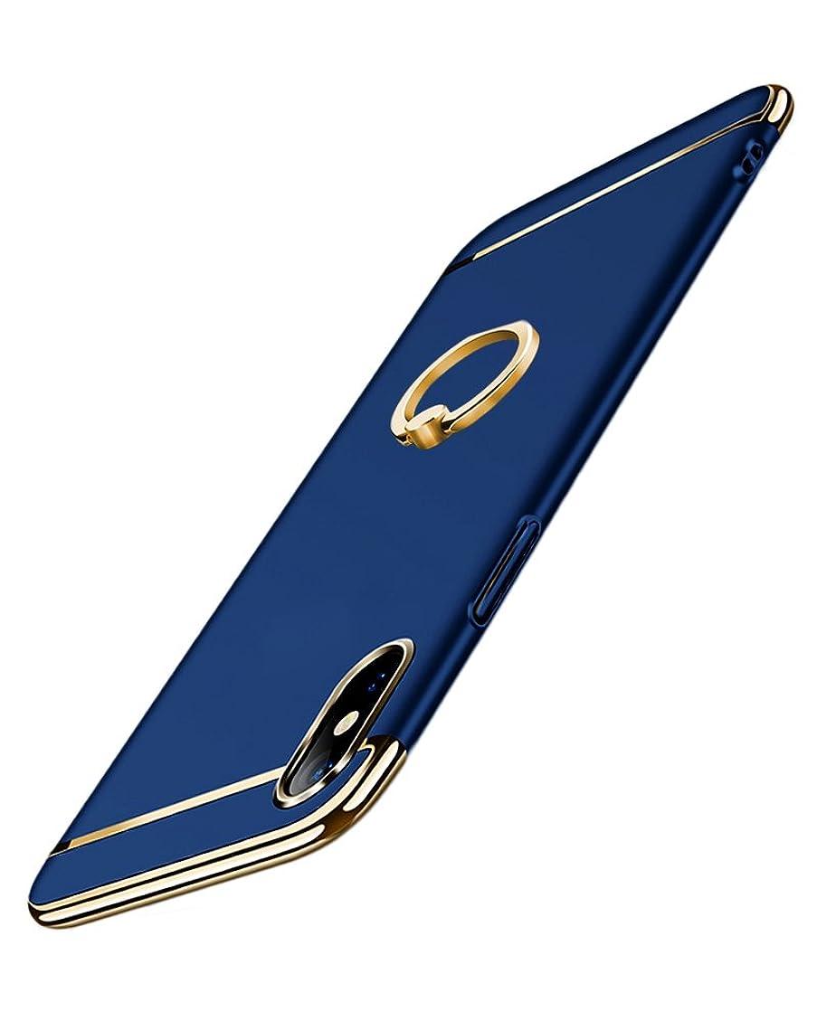 帝国主義効果的に早めるiPhoneX ハード ケース、uniqe 滑り防止 サムスン アイフォンX 用 リング付き おしゃれ 組み合わせ 3パーツ式 iPhoneX スタンド機能 薄い 携帯カバー (iPhone X, ブルー)