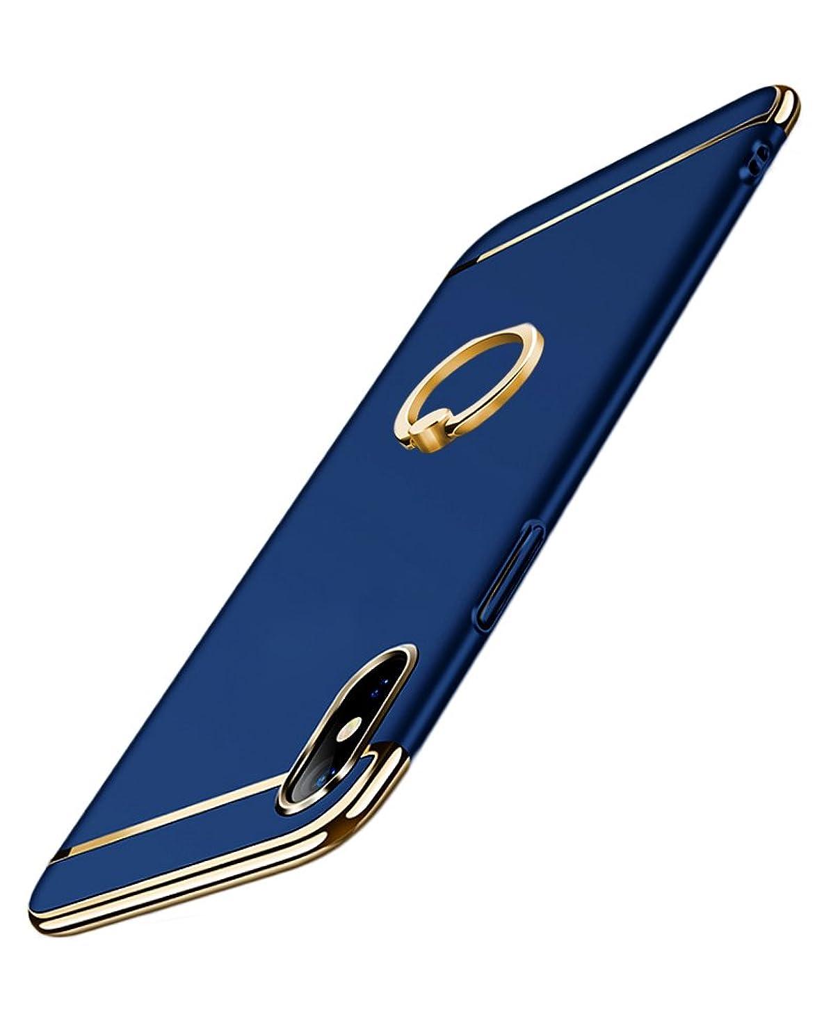 組み合わせるバッジ重さiPhoneX ハード ケース、uniqe 滑り防止 サムスン アイフォンX 用 リング付き おしゃれ 組み合わせ 3パーツ式 iPhoneX スタンド機能 薄い 携帯カバー (iPhone X, ブルー)