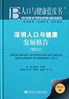 Annual Report on Population and Health Development of Shenzhen(2011) (Chinese Edition)