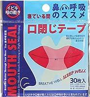 口閉じるテープ いびき防止グッズ 鼻呼吸テープ 口 テープ いびき ナイトミン 就寝時に 貼る鼻呼吸テープ 口のどの乾燥いびきの音を軽減 安眠へ促します
