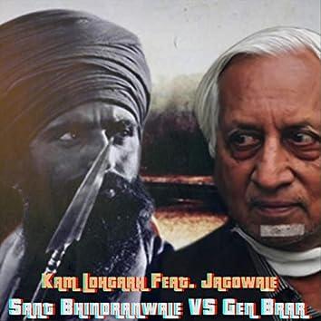 Sant Bhindranwale VS Gen Brar (feat. Jagowale)