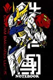 Notebook: Barbatos Lupus Battle Damaged , Journal for Writing, College Ruled Size 6' x 9', 110 Pages