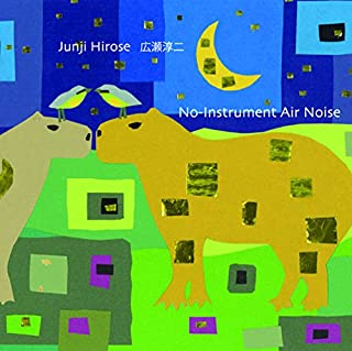 No-Instrument Air Noise