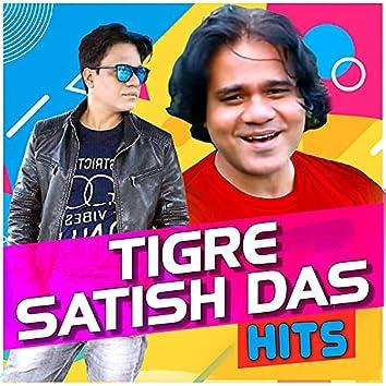 Tiger Satish Das Hits