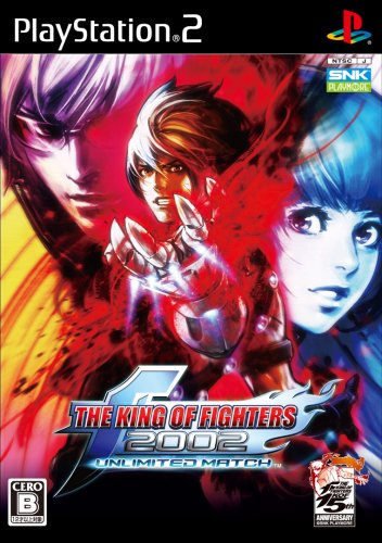 The King of Fighters 2002 Unlimited Match[Import Japonais]