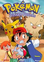 Vol. 8-Primeape Problems [DVD] [Import]