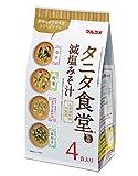 タニタ食堂監修アソート 4食 ×4個