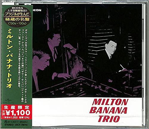 Milton Banana - Trio (Japanese Reissue) (Brazil's Treasured Masterpieces 1950s - 2000s)