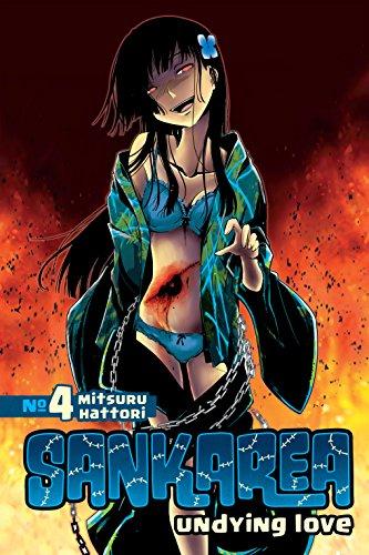 Sankarea Vol. 4 (English Edition)