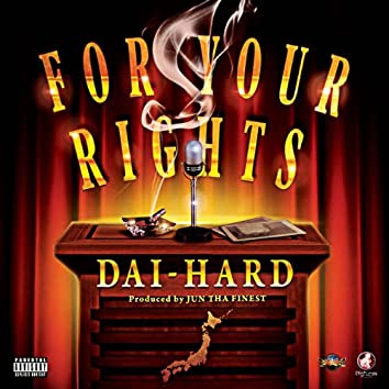 For Your Rights -Single