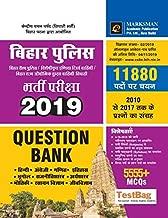 Bihar Police Constable Question Bank Hindi Marksman