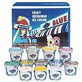 沖縄のアイスクリーム「ブルーシール詰合せギフト12」| 父の日 blue seal アイス アイスクリーム 沖縄 ギフト ブルーシール
