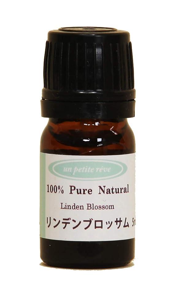 昼食マイクロプロセッサ苦味リンデンブロッサム 5ml 100%天然アロマエッセンシャルオイル(精油)
