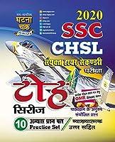 SSC CHSL Toh 2020 (2015-L)