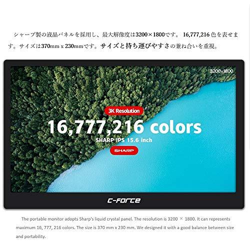 【C-Force Japan】CF011S