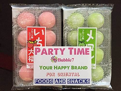 Best japanese mochi fruits for 2020