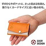 小さい財布 abrAsus × Giacomo Valentini オレンジ