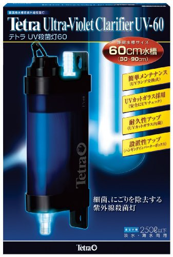 テトラ (Tetra) UV殺菌灯60
