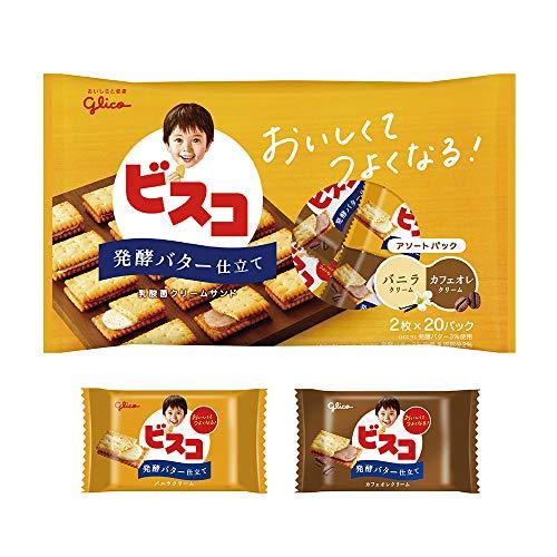 江崎グリコ ビスコ大袋(発酵バター仕立て) アソートパック 40枚 ×6袋