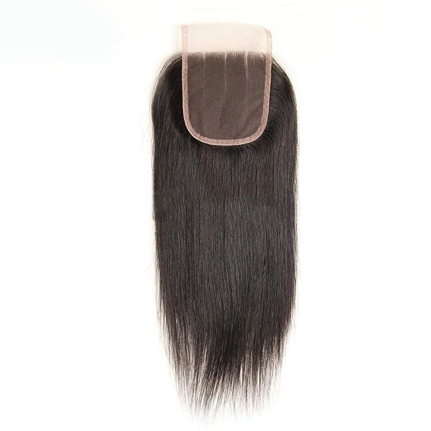 長々と一族化学者HOHYLLYA フリーパート4x4ストレートレースの閉鎖ブラジルのバージンレミー人間の髪の毛の自然な色ロールプレイングかつら女性の自然なかつら (色 : 黒, サイズ : 12 inch)
