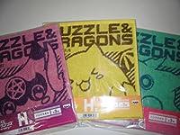 一番くじ パズドラ パズル&ドラゴンズ 3rd H賞 ハンドタオル 全3種セット