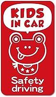 imoninn KIDS in car ステッカー 【マグネットタイプ】 No.52 カエルさん2 (赤色)