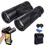 Maylehare Bird Watching Hunting Birding Binoculars for Adults Night Vision 12x42 Multi-Coated Wide Angle HD...
